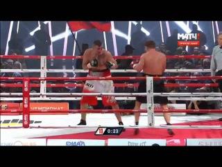 4.11.15  Александр Поветкин Россия vs Мариуш Вах Польша с 9-12 раунд