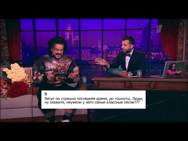 Вечерний Ургант. Филипп Киркоров и Иван Ургант в рубрике Гадкий я