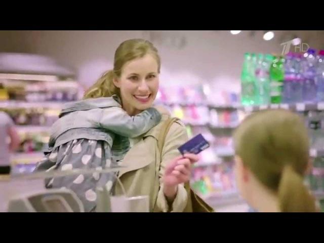 Реклама Виза - Везде где вы стремитесь быть