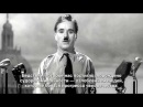 Чарли Чаплин: Великий Диктатор / Charlie Chaplin: The Great Dictator (1940)