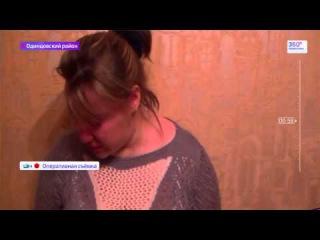 В районе Рублевского шоссе полицейские закрыли притон с проститутками