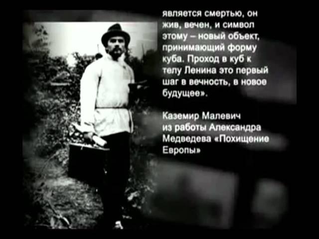 Советская Иудея Одержимые кровью