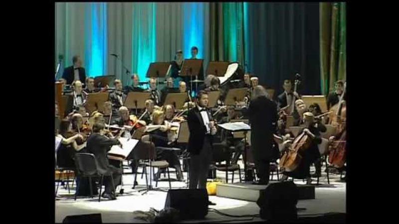 A.Pachmutova, N.Dobronravov, Melodja, S.Volchkov, dirigent A.Beryn