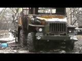 Углегорск - Подбитая техника оккупантов и разрушения в городе (03.02.15)