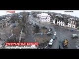 Углегорск после военных действий на Донбассе