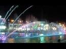 Поющие фонтаны Шарм -эль-Шейх