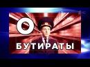 КВН СОЮЗ 2014 Высшая лига Финал Клип