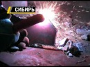 Плазменная резка и сварка аппаратом Сибирь 70