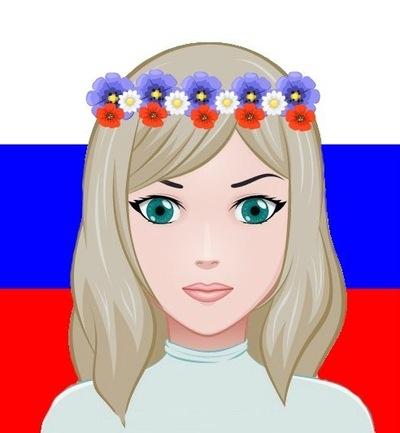 Наталия Родная