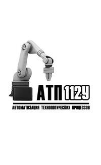 УГАТУ АТП У ВКонтакте УГАТУ АТП 212У