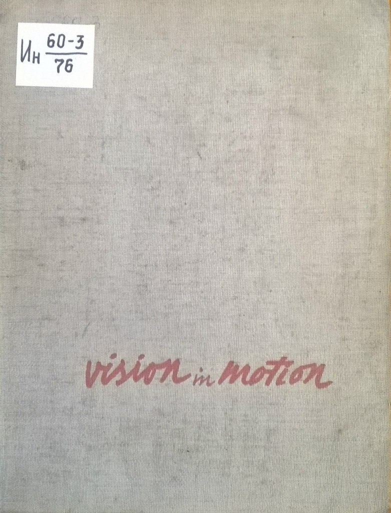 moholy nagy vision in motion pdf