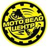 Мото Вело Центр ( motoserp.ru , мотосерп )