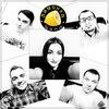 Лимонад band - Кавер-группа для Вашего праздника