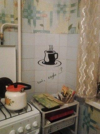 печать и рисунки на пвх пленке в новосибирске