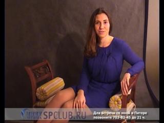 Настя - студентка ищет знакомства в СПб, т 703-83-45 для 13321