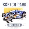 Sketch Park — техника скетчинга, быстрый рисунок
