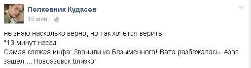 На Донетчине боевики из артиллерии обстреляли поселок Гродовка: ранены 8 жителей, - МВД - Цензор.НЕТ 8363