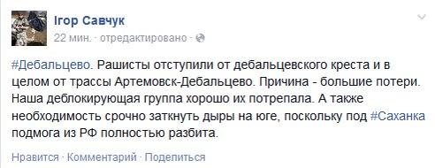 Задержан подозреваемый в корректировке огня по Краматорску, - погранслужба - Цензор.НЕТ 6734