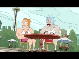 Rick and Morty - X Gon Give It to Ya (Справедливость Рика и Саммер)
