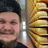 Русский пармезан. Олег Сирота