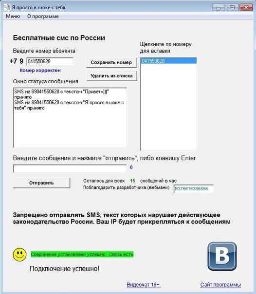 программы для андроид искривленное изображение