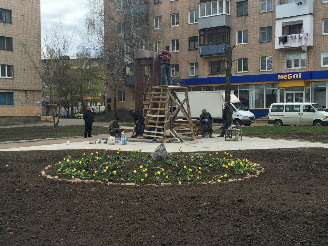 памятник чернобыль, памятник ликвидаторам АЭС, Бердичев, Нехворовский, памятник ЧАЕС, чорнобиль