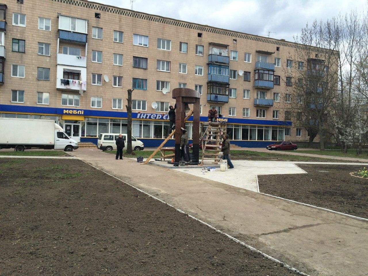 памятник чернобыли, памятник ликвидаторам АЭС, Бердичев, Нехворовский
