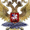 Представительство МИД России в Махачкале