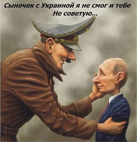 Российские генералы, участвовавшие в противостоянии на Донбассе, повышены в должностях, - разведка - Цензор.НЕТ 2539