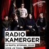 Radio Kamerger