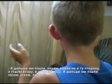 Він узяв мене за кофтинку і вийняв гранату, - розповідь хлопчика про викрадення бійцями ПС
