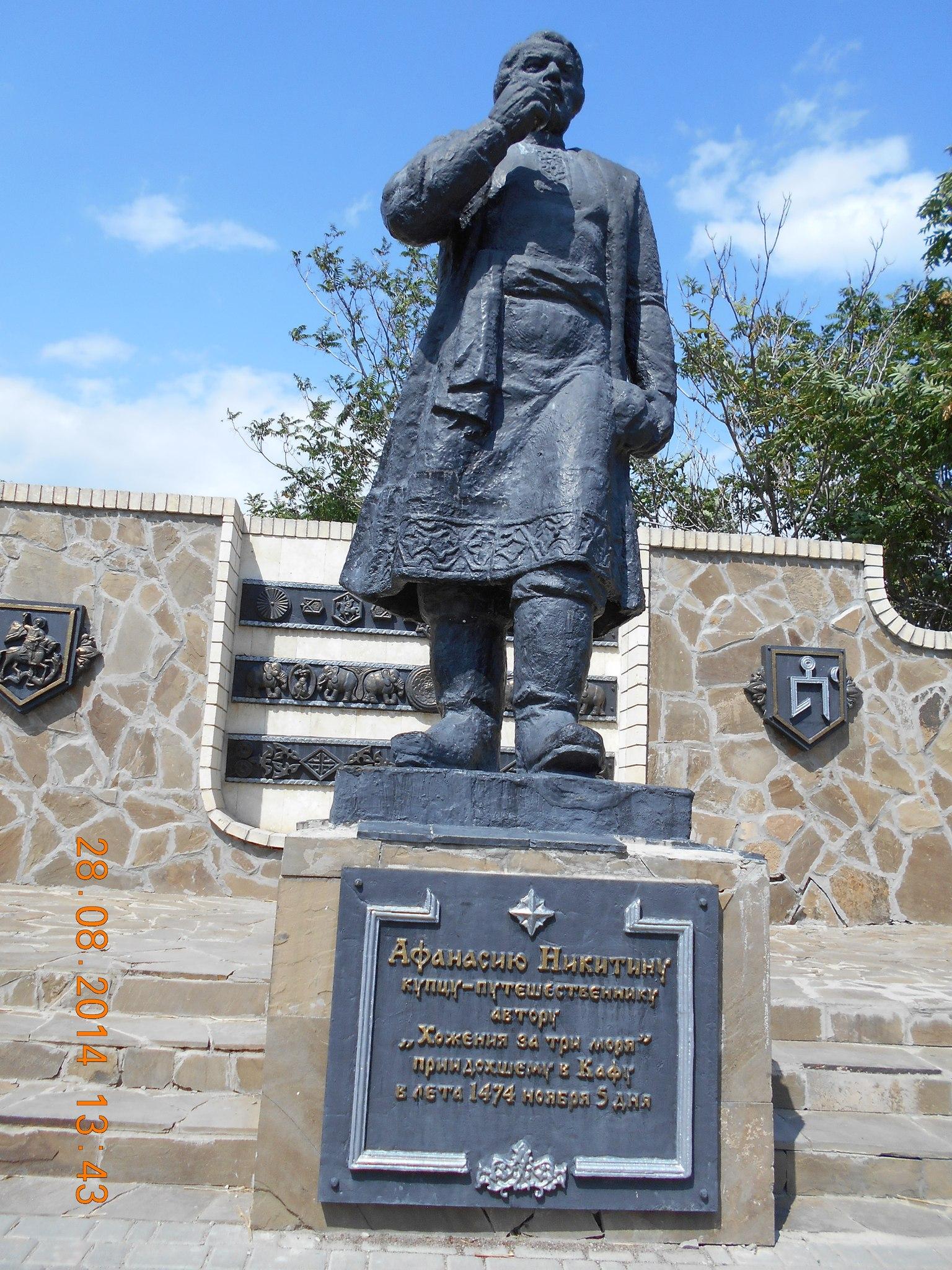 Памятники  путешественнику Никитину в Феодосии