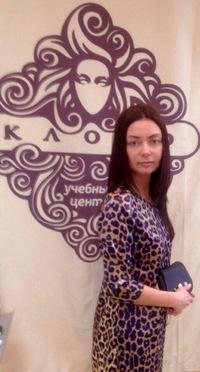 Наталья Пасхина-Власенкова