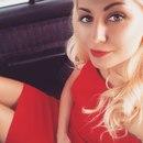 Карина Орлова фото #38