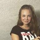 Фото Машеньки Широковой №25