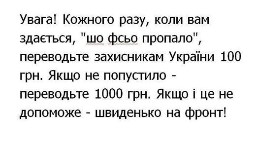 Порошенко передал ВСУ 170 единиц военной техники - Цензор.НЕТ 5595