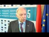 Кронер считает белорусское законодательство прозрачным