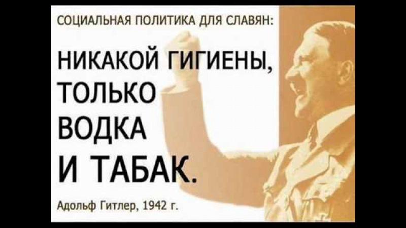 Запрещенная к показу на ТВ лекция В А Ефимова ФСБ