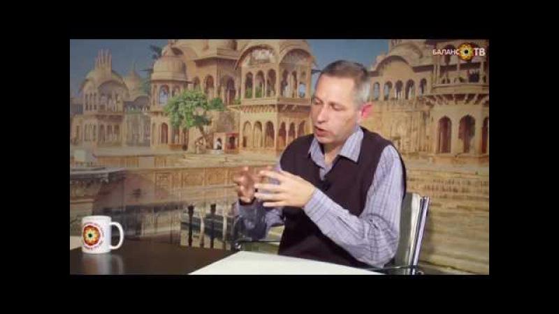 2015-05-27 - Астрология – школа судьбы?! интервью для канала Баланс-ТВ