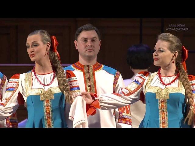 Посею лебеду на берегу Академический хор Песни России
