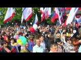 Первомай второй год подряд под российскими триколорами отмечают в Крыму - Первый канал