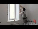 Жидкий утеплитель для стен своими руками. Утепление стен изнутри. Как утеплить стену изнутри дома