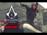 Assassin's Creed Chronicles: China - Стелз, Драки, Гаджеты. Убийство босса! (HD) Китай