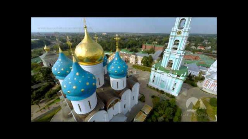 The Trinity Lavra of St. Sergius / Троице-Сергиева лавра