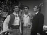 ВІА Смерічка  - Червона рута ( 1971 )