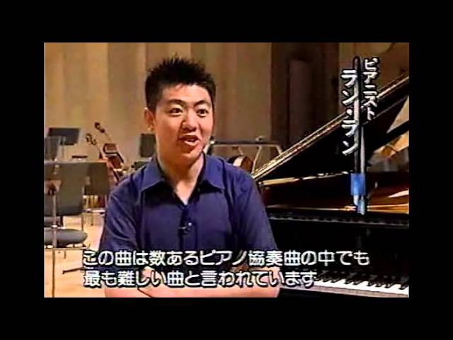 С В Рахманинов Концерт для ф но Ре минор №3 op 30 солист Ланг Ланг, японский оркестр радио и теле