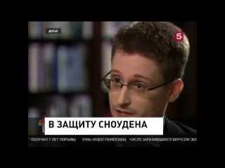 Европа восстала против США. Хватит преследовать Сноудена 29.10.15 Новости Украины сегодня