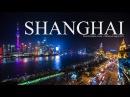 SHANGHAI Хо Шуай