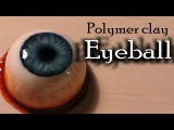 Halloween Polymer clay eyeball (bloody eye ring)