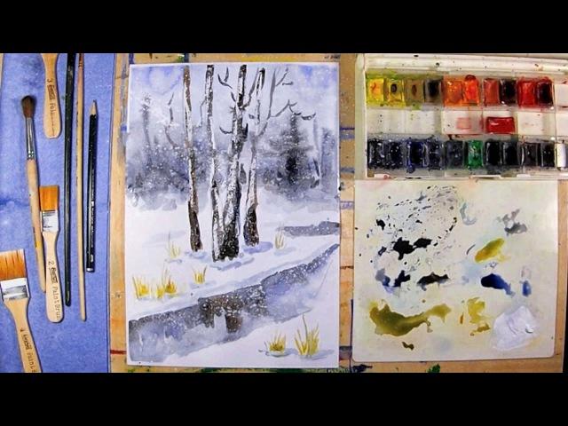 Как нарисовать зимний пейзаж урок рисования акварелью поэтапно для детей от 8 лет и взрослых